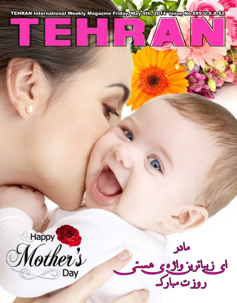 mothers day 899